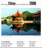 Harenberg Sehnsuchts-Kalender, China