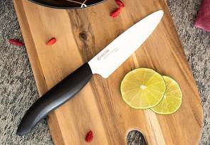 Obst- und Gemüsemesser der BIO Serie - ©Kyocera
