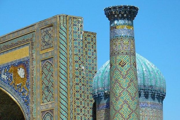 Exotisches Samarkand