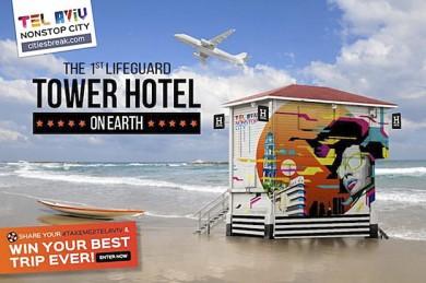 Liftguard-Hotel Tel Aviv - ©Staatliches Verkehrsbüro Israel